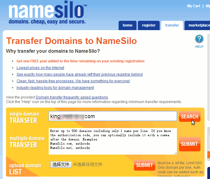 Namesilo搜索要轉入的域名